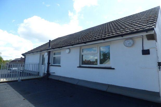 Thumbnail Property to rent in School Road, Monkton Heathfield, Taunton