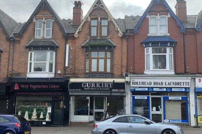 Thumbnail Retail premises to let in Holyhead Rd, Handsworth