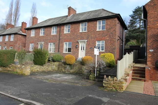 Thumbnail Semi-detached house to rent in Piccadilly Road, Chesterfield
