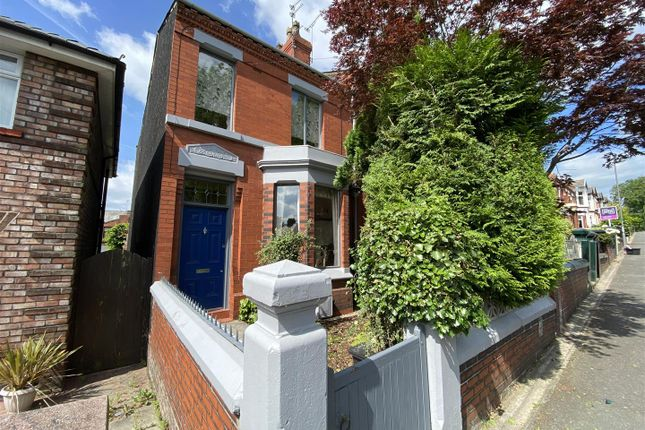 Thumbnail End terrace house for sale in King Edward Road, Dentons Green, St. Helens