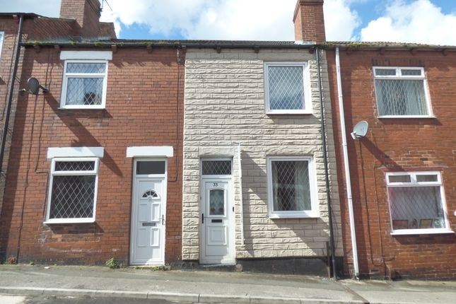 Thumbnail Terraced house to rent in Heald Street, Castleford, West Yorkshire