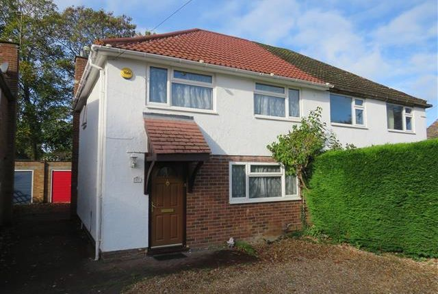 Thumbnail Property to rent in Hardy Close, Crawley