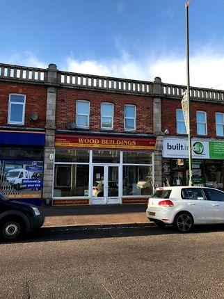Thumbnail Retail premises to let in 934/934A Wimborne Road, Moordown, Bournemouth