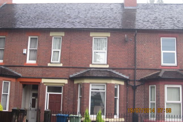 Thumbnail 1 bed flat to rent in Lichfield Road, Stafford