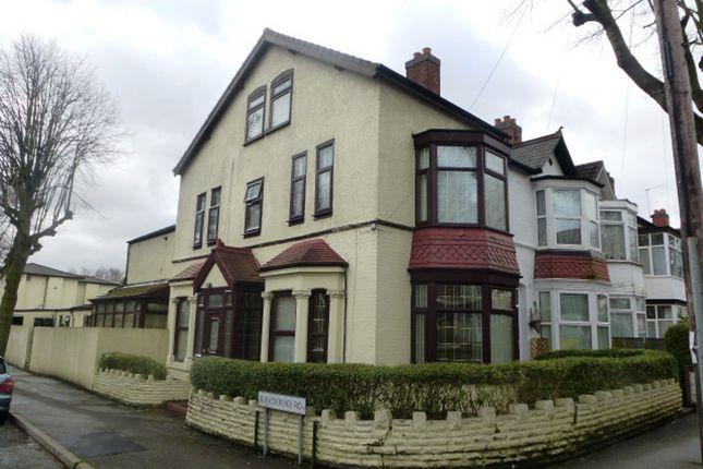Thumbnail Semi-detached house for sale in Anchorage Road, Erdington, Birmingham