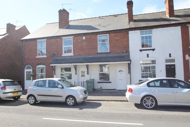 Thumbnail Terraced house to rent in Cherry Street, Halesowen, West Midlands