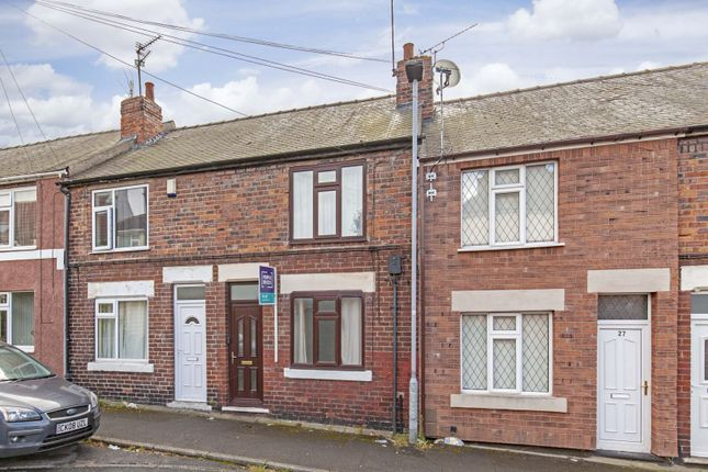 Front View of Orchard Street, Rotherham S63