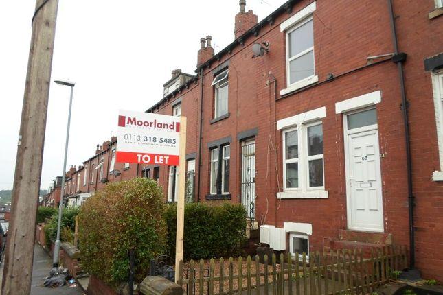 Thumbnail Flat to rent in Burlington Road, Leeds