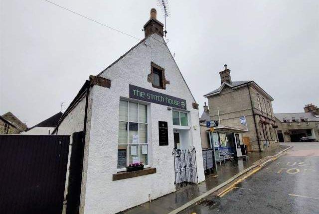 Thumbnail Retail premises for sale in Urquhart Road, Oldmeldrum