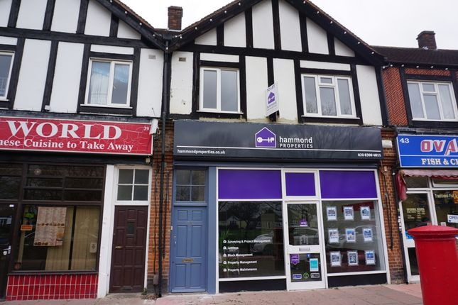 Thumbnail Flat to rent in The Oval, Sidcup