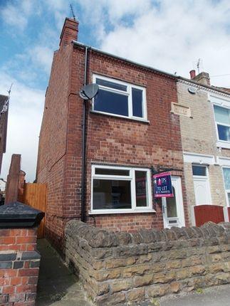 Thumbnail End terrace house to rent in Cotmanhay Road, Ilkeston