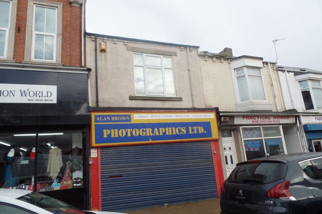 Thumbnail Retail premises for sale in Frederick Street, South Shields