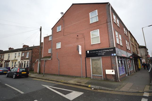 Thumbnail Land for sale in Rice Lane, Walton, Liverpool