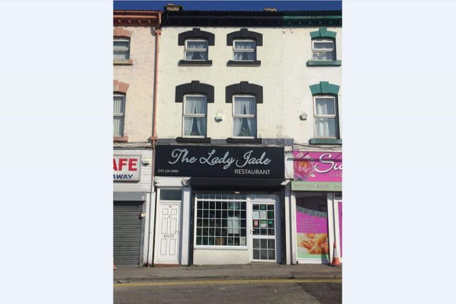 Thumbnail Restaurant/cafe for sale in St. Oswalds Street, Old Swan, Liverpool