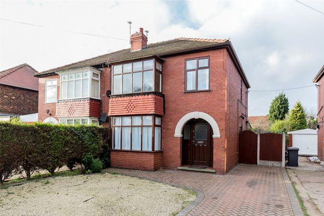 Thumbnail Semi-detached house to rent in Stainforth Road, Barnby Dun, Doncaster, South Yorkshire