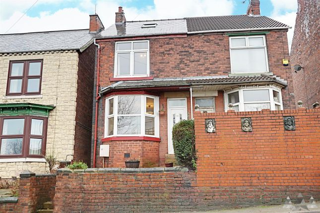 Front of Chesterfield Road, Staveley, Chesterfield, Derbyshire S43