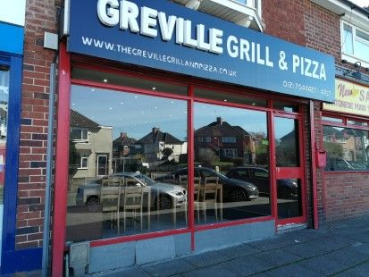 Thumbnail Commercial property for sale in Damson Lane, Solihull