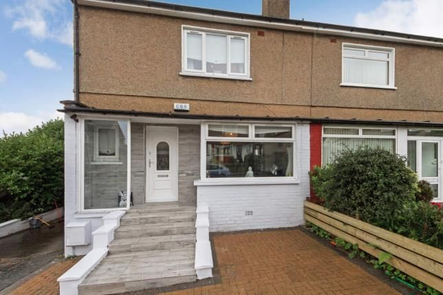 Thumbnail Semi-detached house for sale in Lawers Drive, Bearsden, Glasgow, East Dunbartonshire