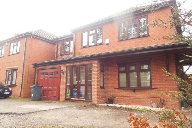 Thumbnail Detached house for sale in Edgbaston Road, Birmingham