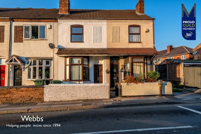 3 bed terraced house for sale in Station Road, Rushall, Walsall WS4