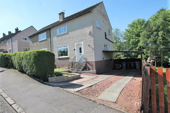 Thumbnail Semi-detached house for sale in Melvinhall Road, Lanark