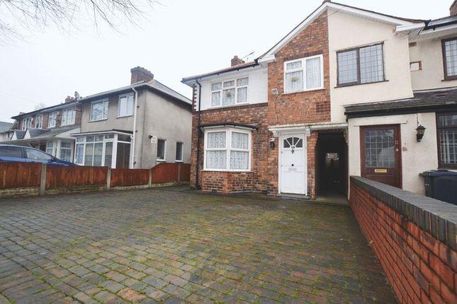 Thumbnail Terraced house for sale in Crowther Road, Erdington, Birmingham