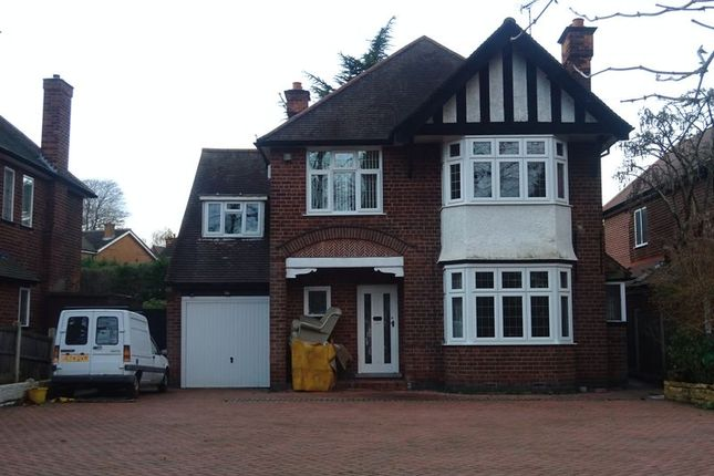 Thumbnail Property to rent in Derby Road, Lenton, Nottingham