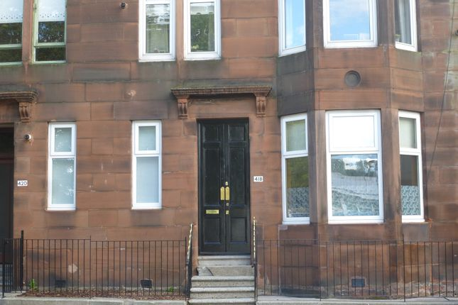 1 bed flat for sale in Cumbernauld Road, Glasgow