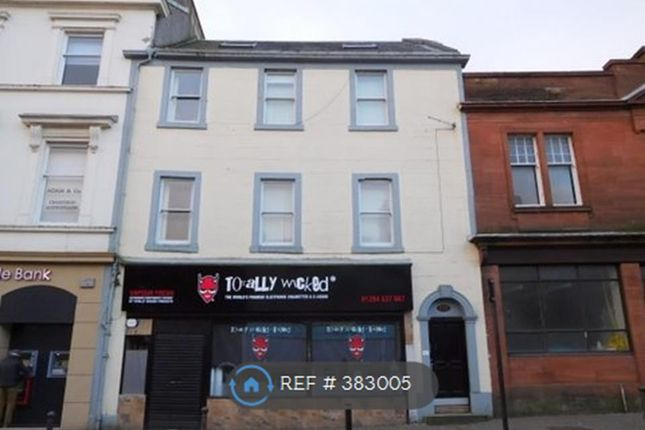 Thumbnail Flat to rent in High Street, Irvine