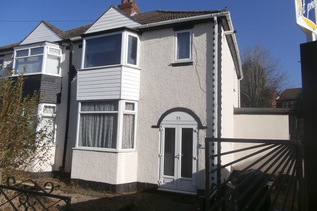 Thumbnail Semi-detached house to rent in York Crescent, Darlaston, Wednesbury