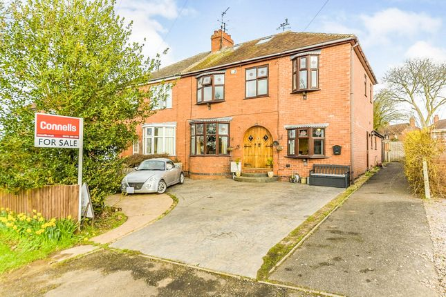 Thumbnail Semi-detached house for sale in Signal Road, Grantham