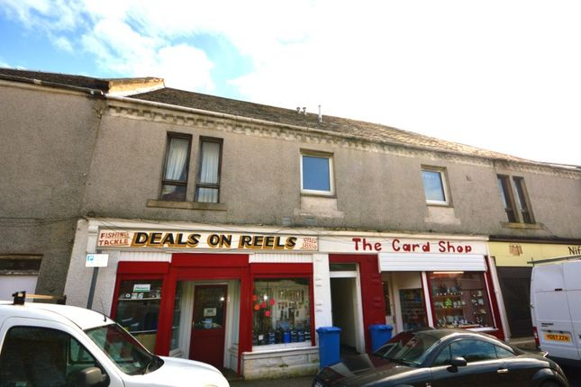Thumbnail Flat for sale in Station Road, Cowdenbeath