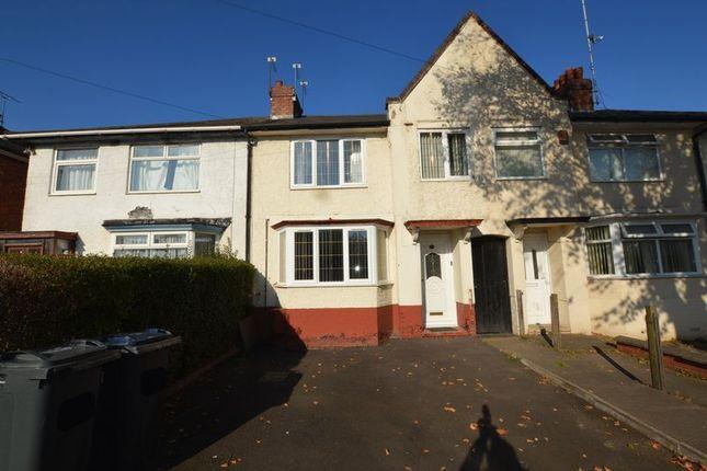 Thumbnail Terraced house for sale in Wheelwright Road, Erdington, Birmingham