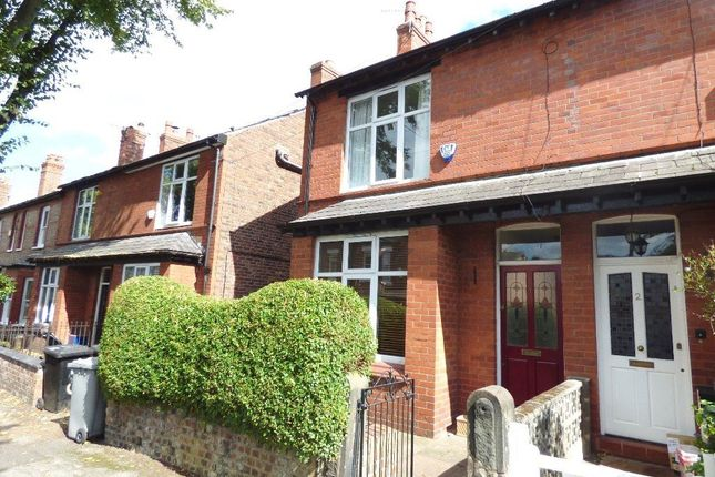 Thumbnail Terraced house to rent in Beech Road, Hale