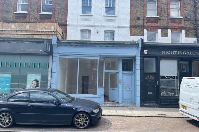 Thumbnail Retail premises to let in Queens Rown, Battrsea