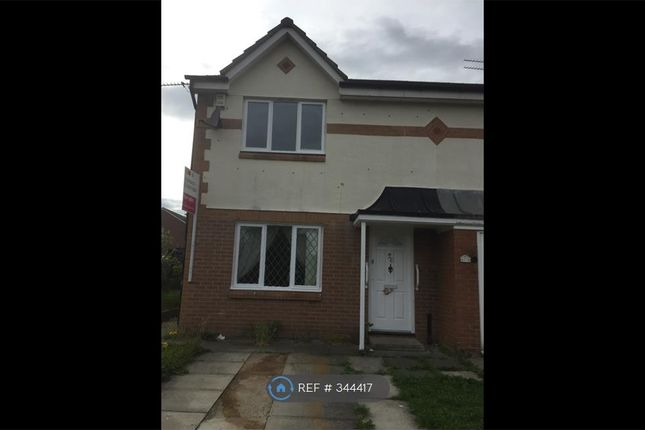 Thumbnail End terrace house to rent in Brecongill Close, Hartlepool