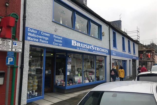 Thumbnail Commercial property for sale in Diy, Furnishings & Blinds Retailer DG9, Dumfries & Galloway