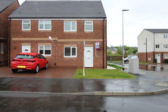 Thumbnail Semi-detached house to rent in Eaglesfield Drive, Bradford