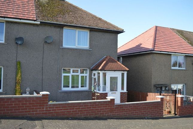 Thumbnail Semi-detached house for sale in Prior View, Tweedmouth, Berwick-Upon-Tweed
