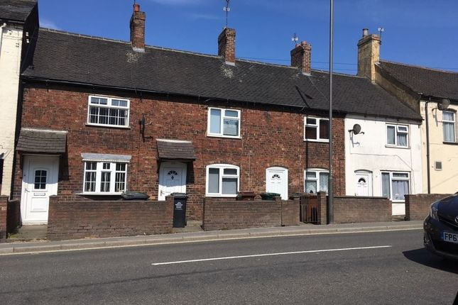Thumbnail Property to rent in High Street, Woodville, Derbyshire