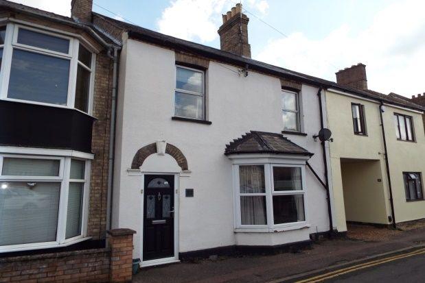 Thumbnail Flat to rent in Ingram Street, Huntingdon