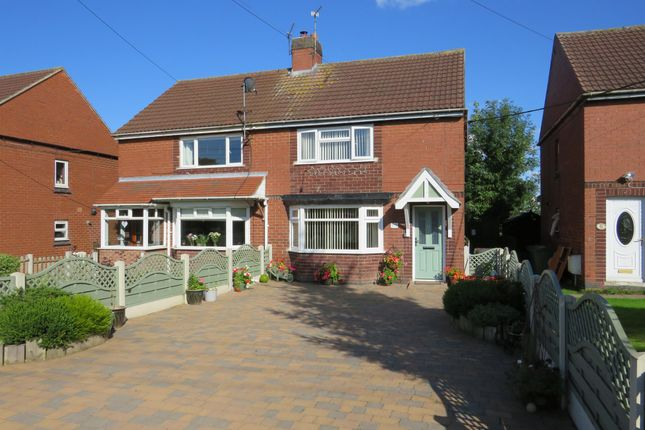 3 bed semi-detached house for sale in Measham Road, Appleby Magna, Swadlincote
