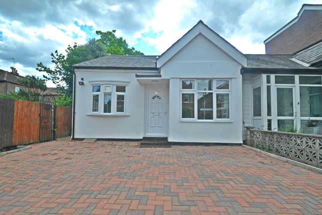 Thumbnail Bungalow for sale in Carew Road, London