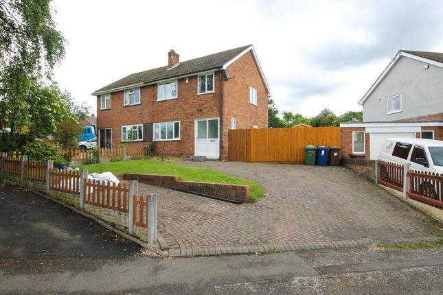 Thumbnail 3 bedroom detached house to rent in Bridges Crescent, Norton Canes, Cannock