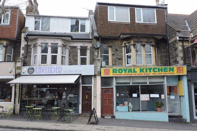Thumbnail Maisonette to rent in Coldharbour Road, Westbury Park, Bristol
