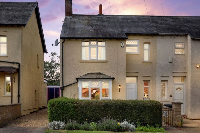 Thumbnail End terrace house for sale in Newtown Road, Uppingham, Oakham