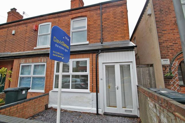2 bed terraced house to rent in Daisy Road, Mapperley, Nottingham