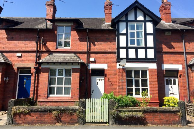 Thumbnail Terraced house to rent in St. Georges Court, Dairyhouse Lane, Broadheath, Altrincham