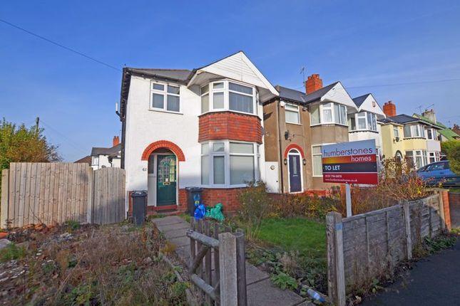 Thumbnail Semi-detached house to rent in Lyttleton Avenue, Halesowen