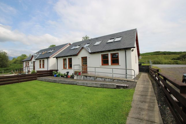 Thumbnail Detached house for sale in 3 Memorial Field, Kilchrenan